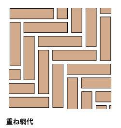 f0245124_20030463.jpg