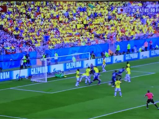 サッカー日本対コロンビア_c0223630_09474786.jpg