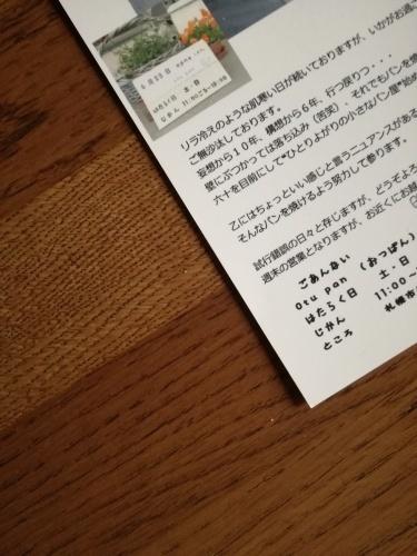 b0197934_06132853.jpg
