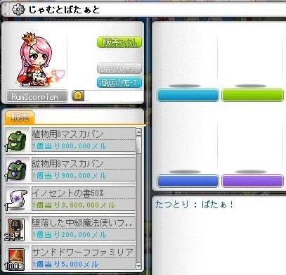 a0047837_12424208.jpg