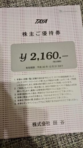 a0108438_20564635.jpg