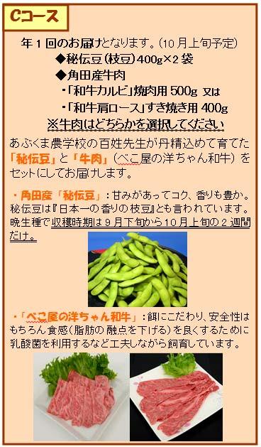 【募集】特別会員(農産物サポーター)の募集中です!_d0247345_12243922.jpg