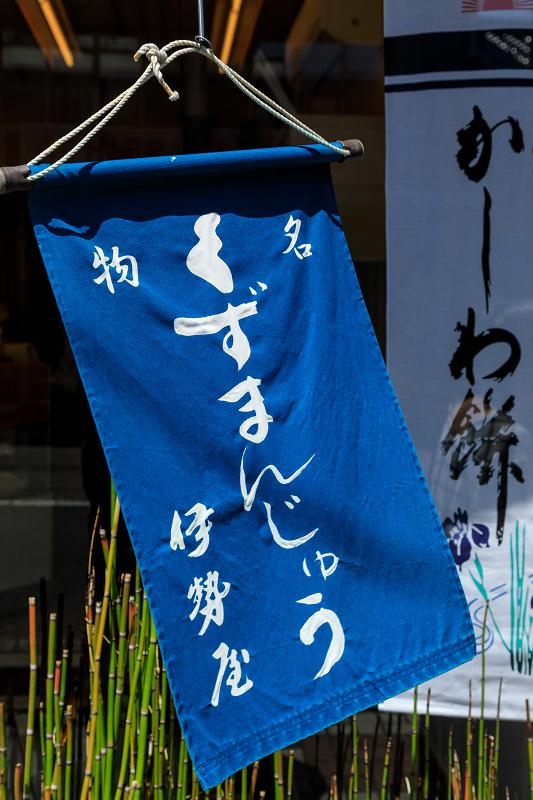 シャガ咲く妖精の森(綾部市)_f0155048_23332090.jpg
