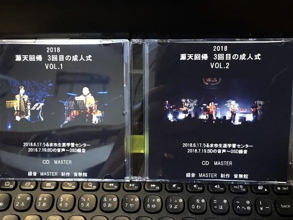 CD制作_e0166355_04111581.jpg