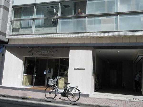 【銀座情報】ぐんまちゃん家、お引越し完了_c0152767_21422975.jpg