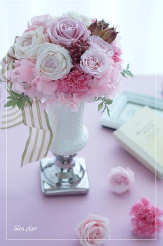 淡いピンクで出産お祝い_b0270372_18235365.jpg