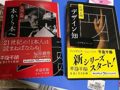 「まったくためにならない、暮らしの手帳!」序_a0053480_04592742.jpg