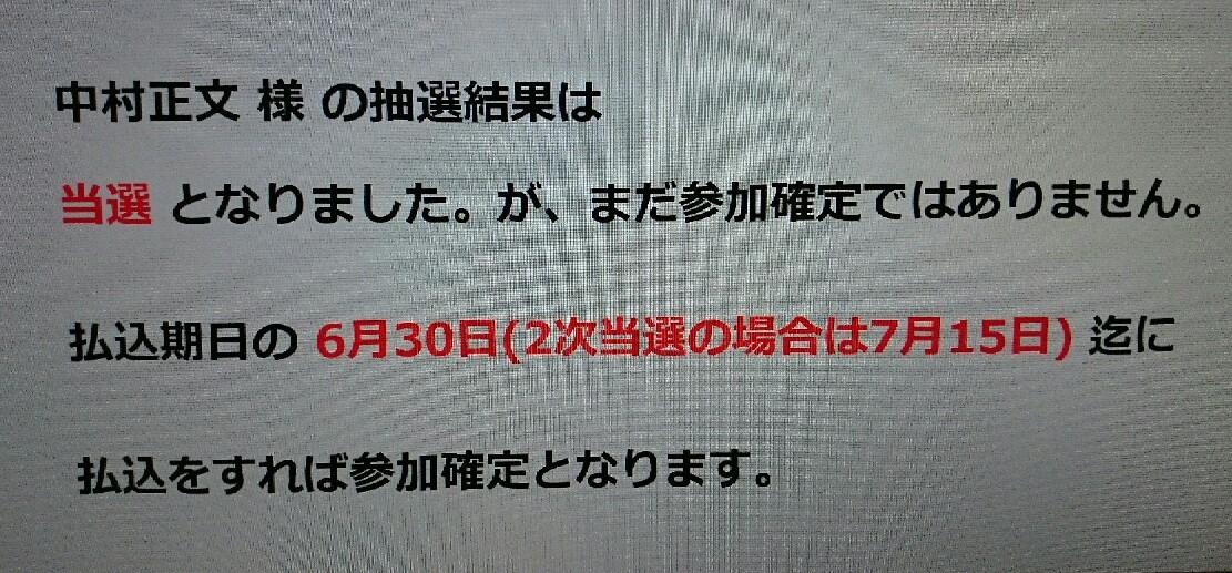 e0294183_09274144.jpg