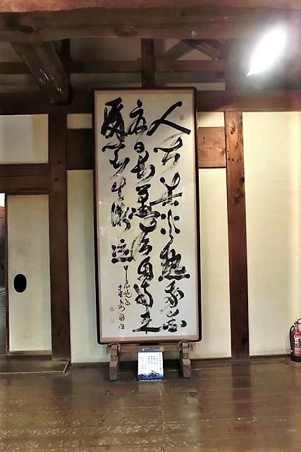 名城松山城を訪ねる旅、坊ちゃん列車路面電車の行き交う楽しい町松山・・・道後温泉と松山城、名君加藤義明_d0181492_22135124.jpg