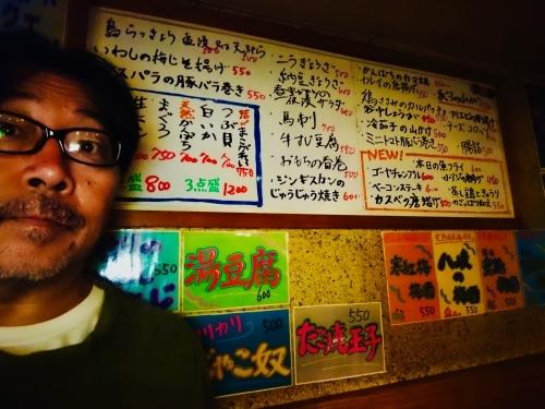 平日、お昼、新宿三丁目、呑者家銅鑼_c0202101_09005991.jpeg