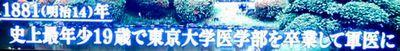 b0044404_16261547.jpg