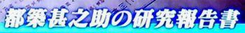 b0044404_21334516.jpg