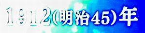 b0044404_22085925.jpg