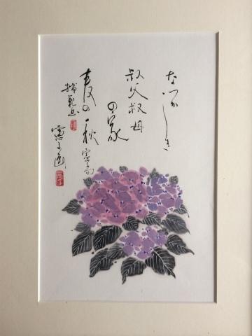 喜びの種まき〜母の俳画  紫陽花_a0157409_09503738.jpg