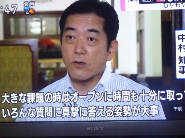 加計学園理事長の記者会見のと愛媛新聞電子版…2018/6/20_f0231709_16050972.jpg