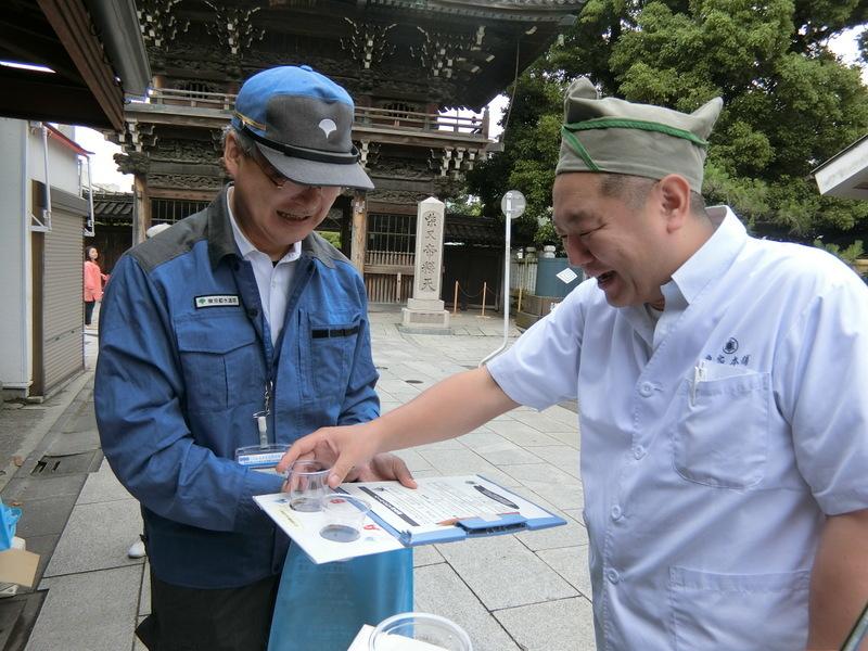 6月21日(木)東京の水道水_d0278912_23301634.jpg