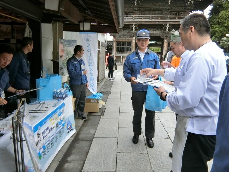 6月21日(木)東京の水道水_d0278912_23303677.jpg