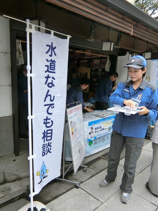 6月21日(木)東京の水道水_d0278912_23322742.jpg