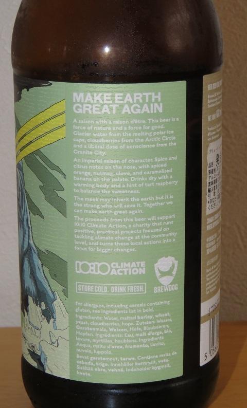 BREWDOG  MAKE EARTH GREAT AGAIN~麦酒酔噺その900~そしてその頃。。_b0081121_08061823.jpg