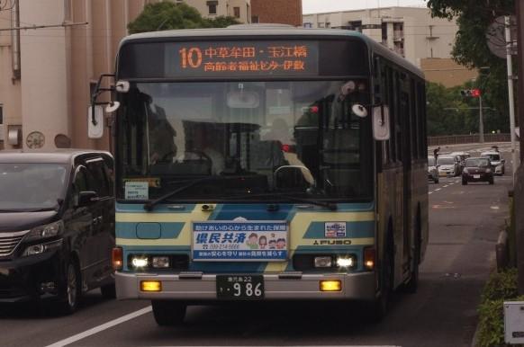 d0346321_20195713.jpg