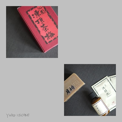 奇莱山_a0169924_22295339.jpg