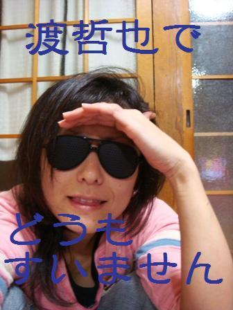 d0137326_10162574.jpg