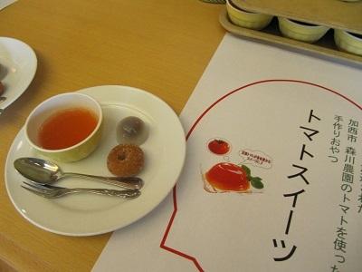 お菓子の日_e0163042_16421588.jpg