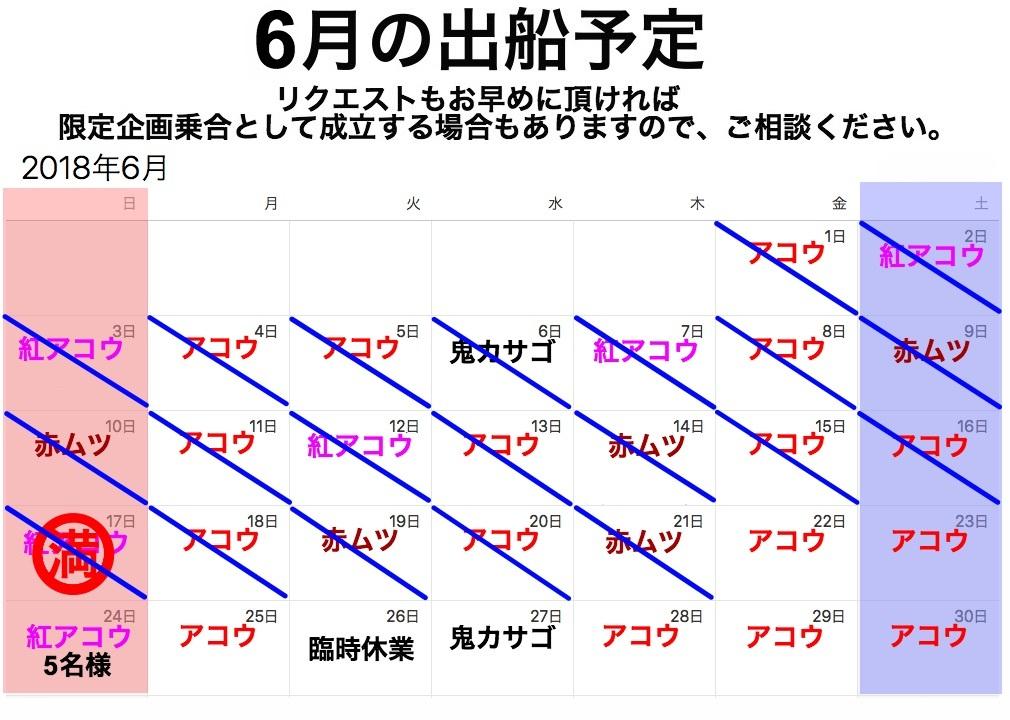 f0214557_14545363.jpg