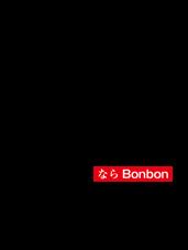 ならBonbon直営店オープンのお知らせ_d0110462_20085547.png