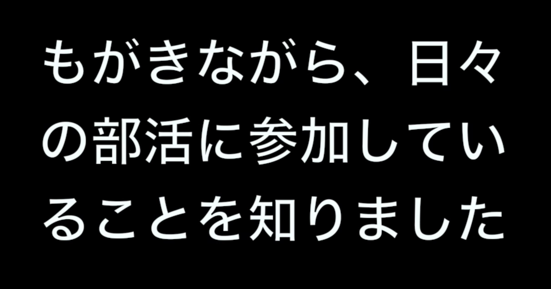 第2887話・・・バレー塾 IN静岡19_c0000970_09284241.jpg