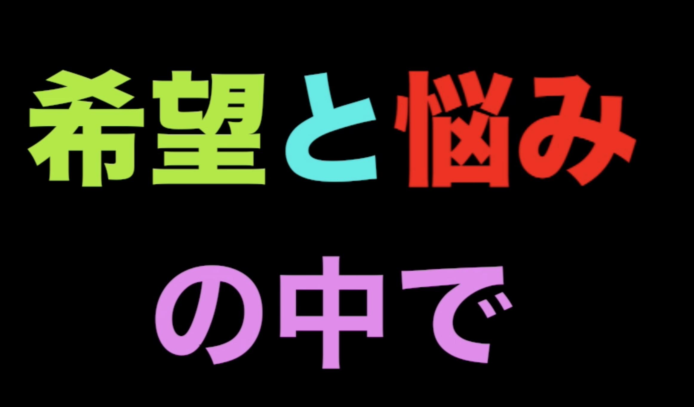 第2887話・・・バレー塾 IN静岡19_c0000970_09284727.jpg
