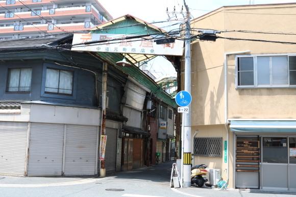 元町銀座街(大阪市東成区)_c0001670_19261860.jpg