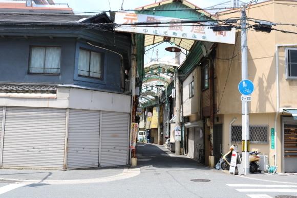 元町銀座街(大阪市東成区)_c0001670_19355681.jpg
