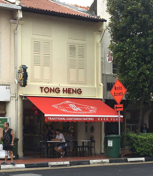 子連れシンガポール旅行4日目 ポピアとトランポリンとチャイナタウングルメツアー_f0167281_20545038.jpg