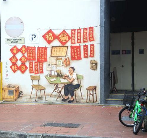 子連れシンガポール旅行4日目 ポピアとトランポリンとチャイナタウングルメツアー_f0167281_21044647.jpg