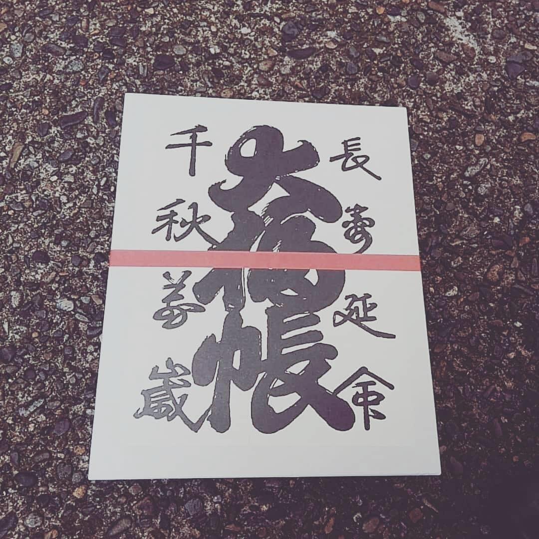 清寿軒へ(北郷編)_b0210688_13105781.jpg