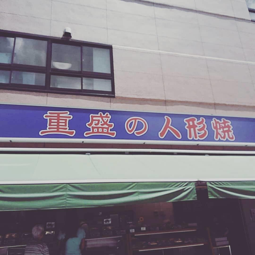 清寿軒へ(北郷編)_b0210688_13114800.jpg