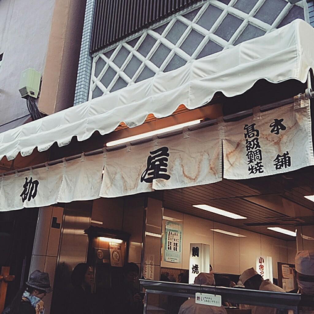 清寿軒へ(北郷編)_b0210688_15445220.jpg