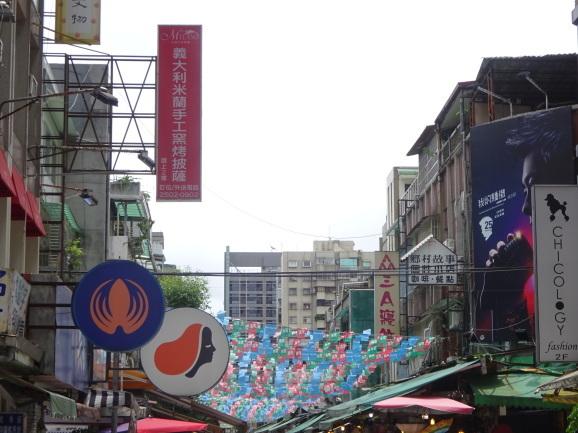 台湾2018 緑豆蒜啥咪さんで念願のマンゴーかき氷_e0230011_17235401.jpg