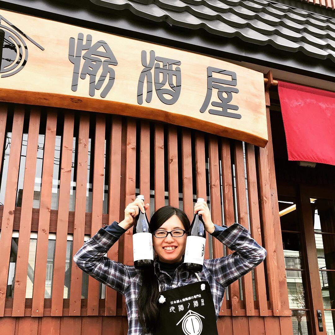 【日本酒】上川大雪 特別純米酒 砂川産きたしずく60 限定 29BY_e0173738_18161578.jpg
