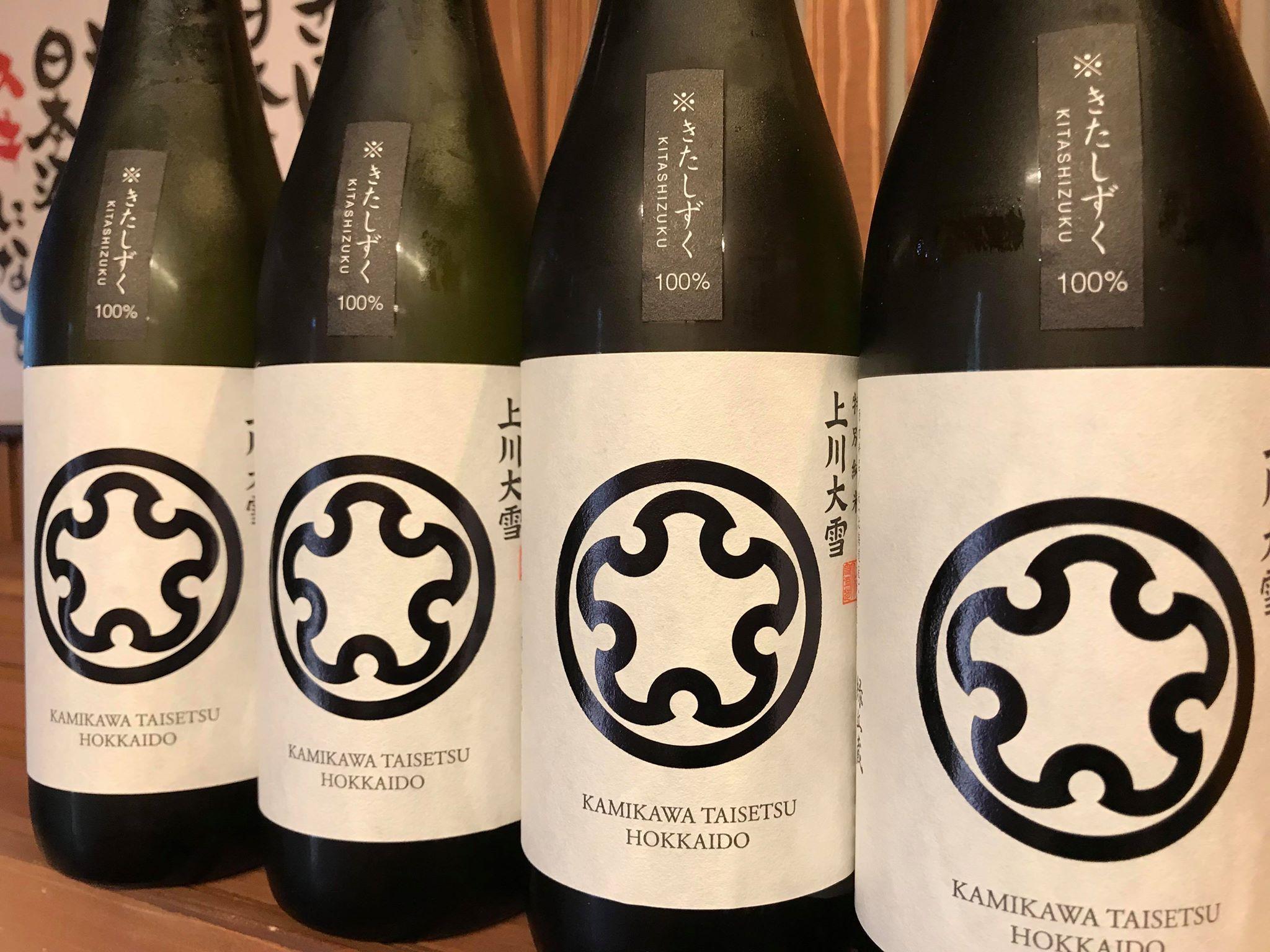 【日本酒】上川大雪 特別純米酒 砂川産きたしずく60 限定 29BY_e0173738_181699.jpg