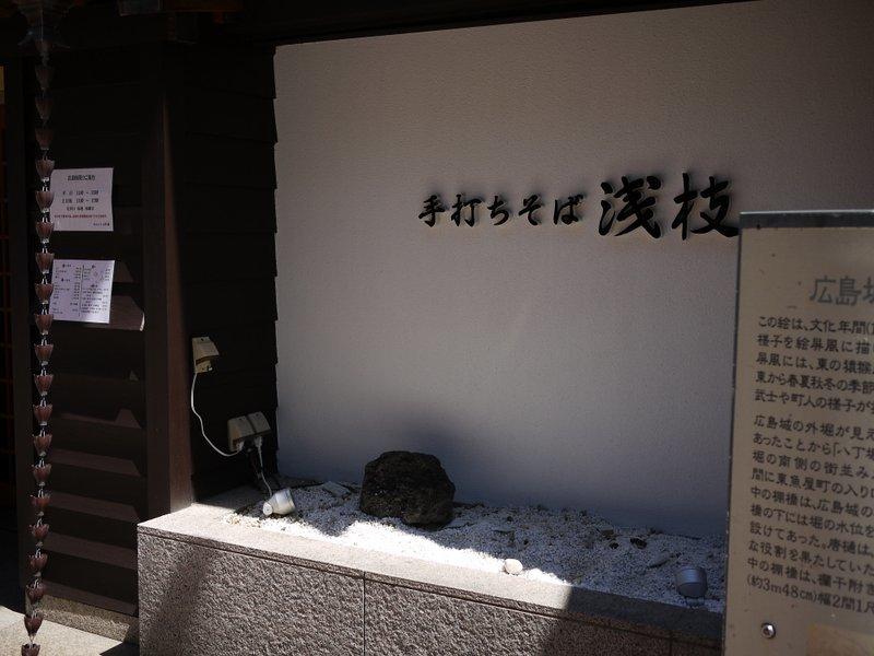 街ブラ@裏本通り_b0190540_15463629.jpg