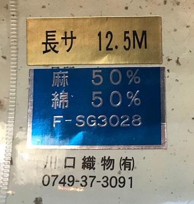 f0181251_19114686.jpg
