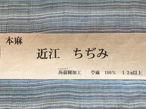 f0181251_19132274.jpg
