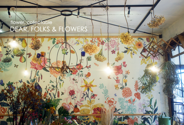 黒磯「Dear,Folks & Flowers」へ_e0243765_00181026.jpg