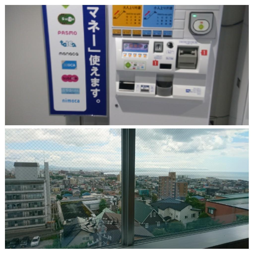電子マネーでチケット購入出来ます。函館山ロープウェイ_b0106766_11550930.jpg
