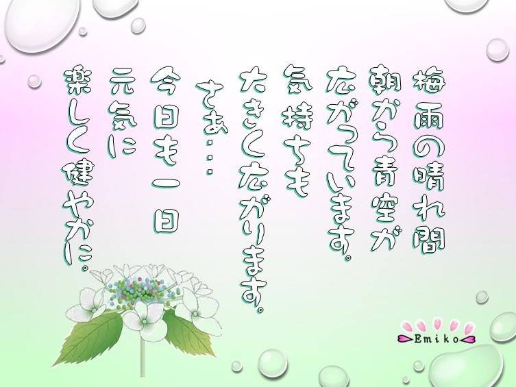 f0214467_07543676.jpg