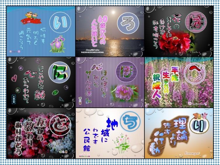f0214467_08200776.jpg