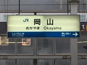 新幹線_b0334271_23190332.jpg