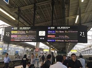 新幹線_b0334271_23191867.jpg